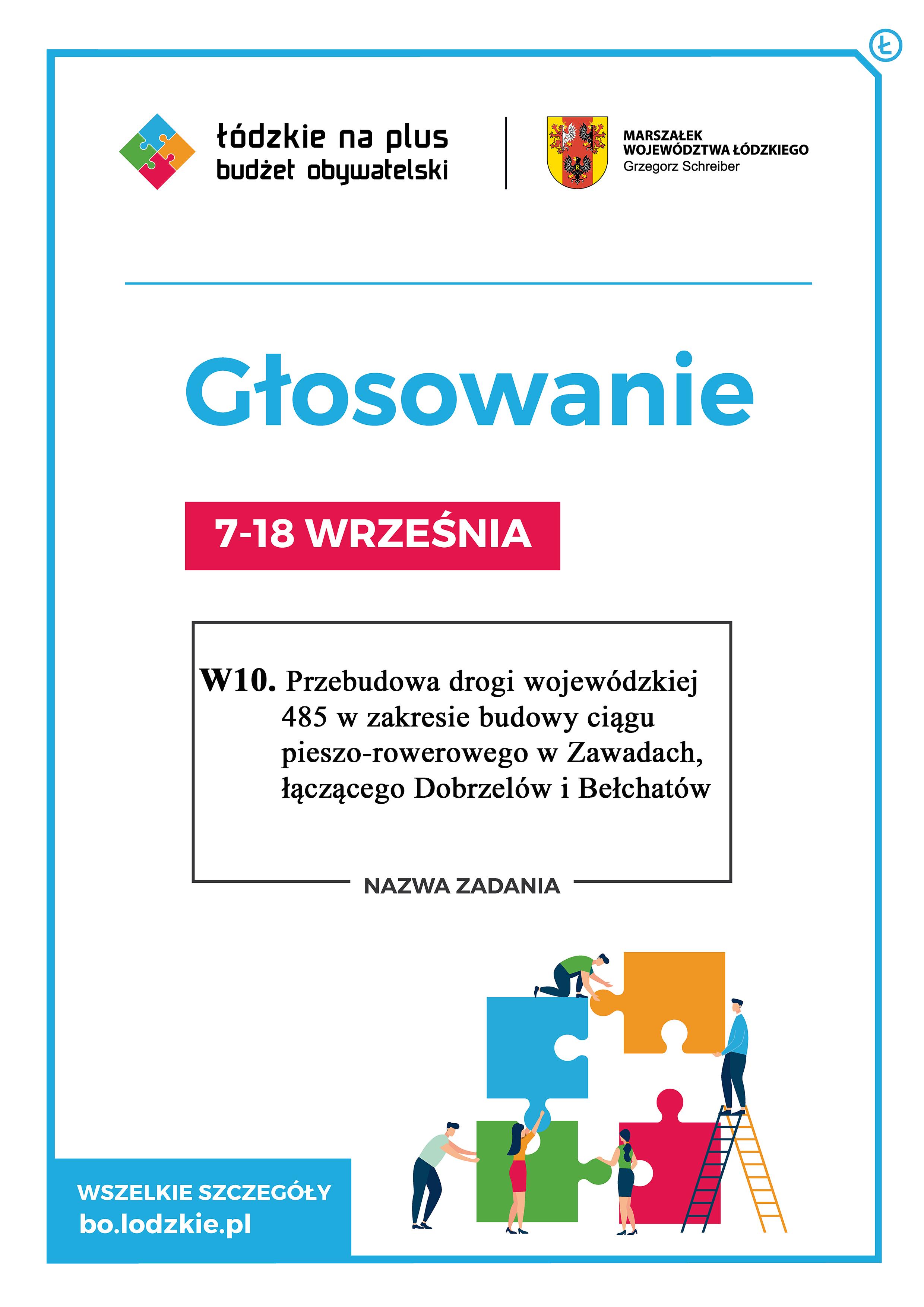Ilustracja do informacji: Głosuj na ciąg pieszo – rowerowy w Zawadach:
